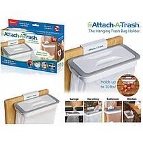 Держатель для мусорных пакетов навесной Attach-A-Trash, фото 2
