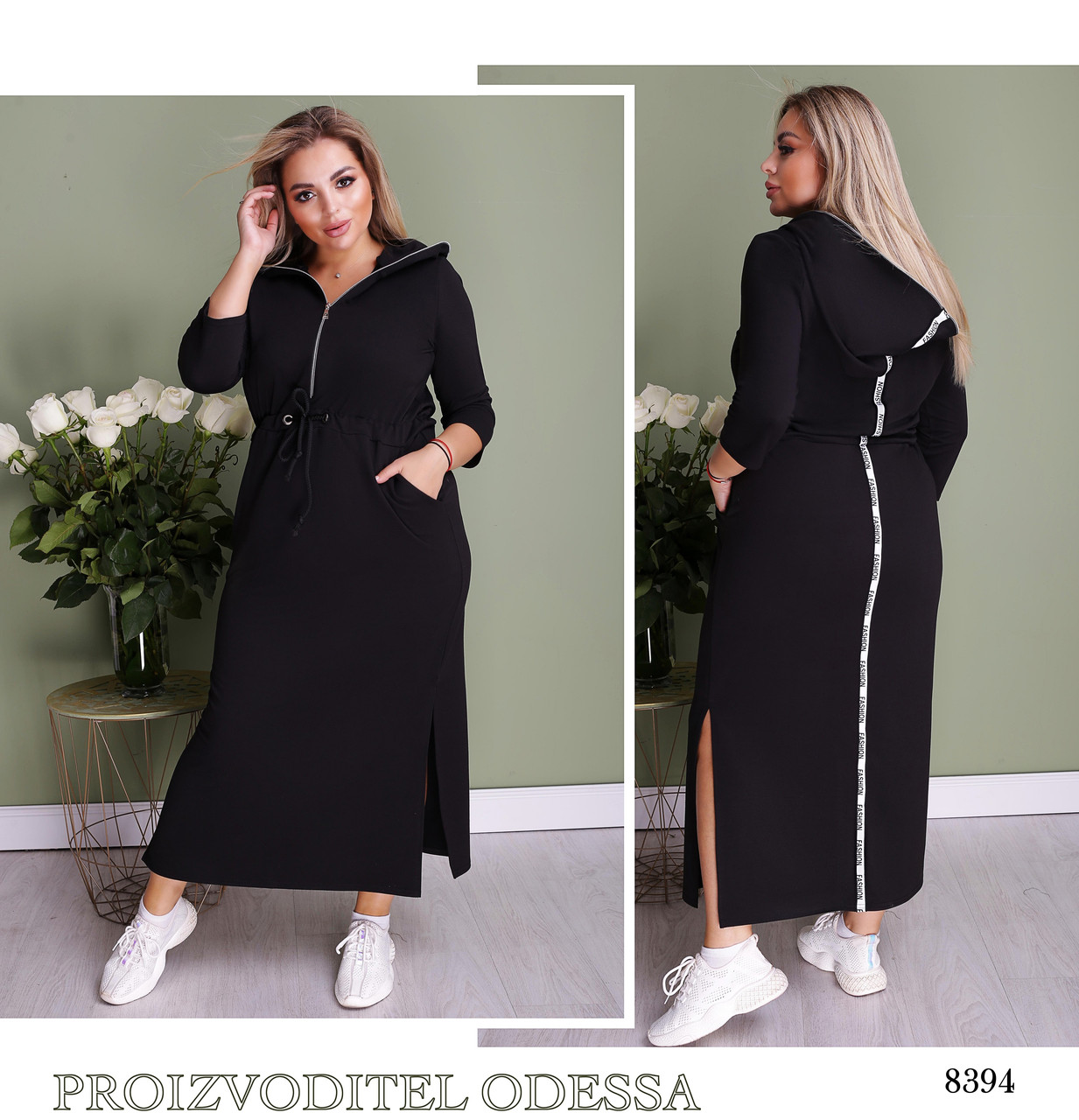 Платье длинное спорт стиль двухнить 50-52,54-56,58-60,62-64