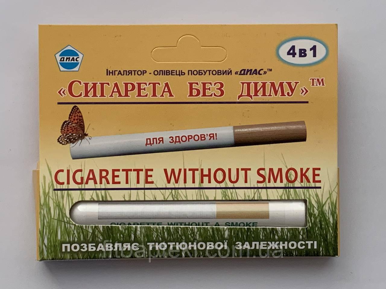 Ингалятор диас сигарета от курения где купить атомик электронные сигареты одноразовая