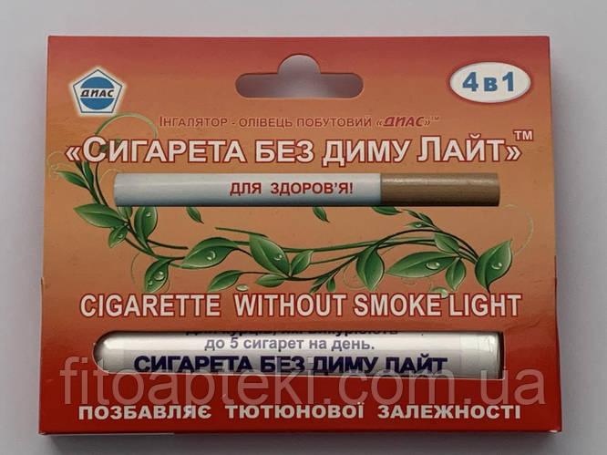 Купить сигареты без запаха табачного дыма купить куплю сигареты со склада