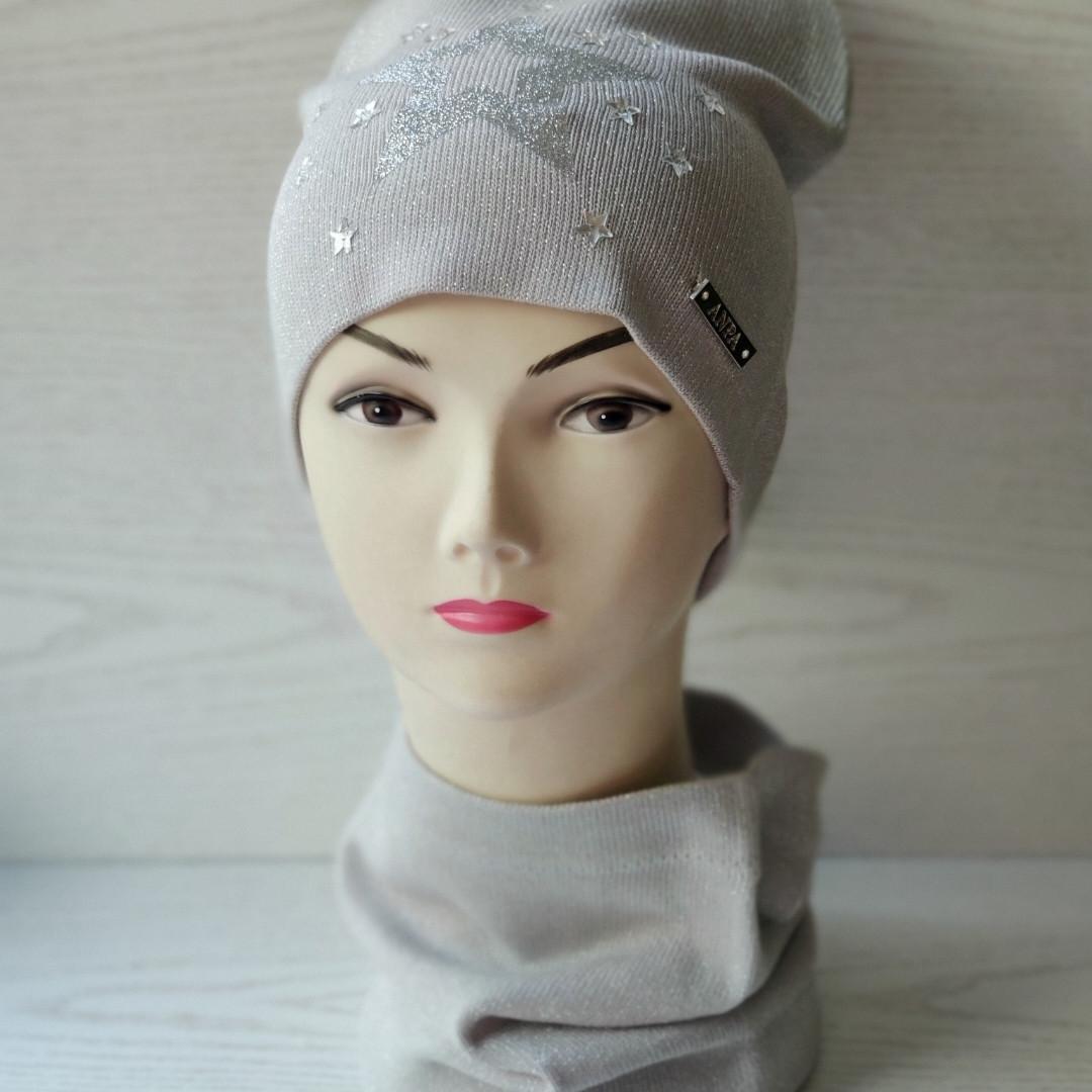 Демисезонная шапка и хомут для девочки со звездой одинарная вязкая Размер 50-54 см Возраст 5-10 лет