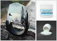 Мікробісер скляні кульки для епоксидної смоли (ефект падаючого снігу) 50г ТМ Просто і Легко hot