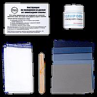 Набір для шліфування і полірування епоксидної смоли вручну, ТМ Просто і Легко, (Поліроль 100 г, Наждачка, Тканина)