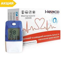 Пульсоксиметр CMS 50B медицинский прибор(аппарат,измеритель) для измерения кислорода в крови на палец