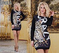 Платье женское Впереди рисунок леопард