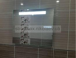 Дзеркало з вбудованим підсвічуванням SLD-11 Eko 700х600х30