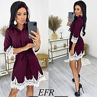 Красивое нарядное платье с отделкой из французского кружева