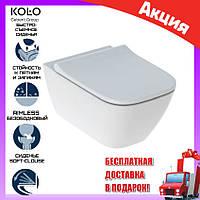Унитаз подвесной безободковый Rimfree Kolo Modo Pure L33123000 с сиденьем микролифт Duroplast L30112000