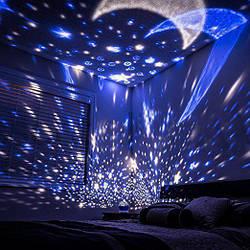 Ночник-проектор звездного неба StarMaster
