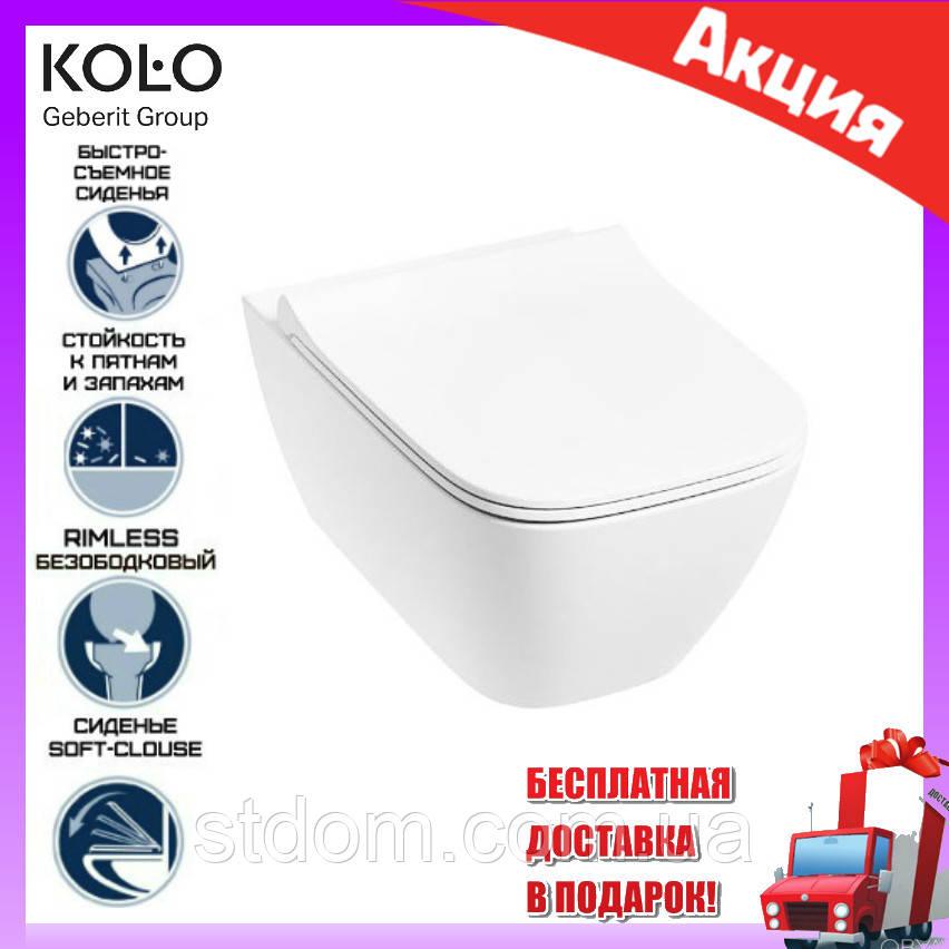 Унітаз підвісний безободковый Rimfree Kolo Modo Pure L33123000 з сидінням Slim мікроліфт Duroplast L30115000