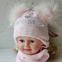 Комплект для девочки (шапка+ хомут) Ambra B4 Размер 40-42 см Возраст 2-4 месяцев, фото 2