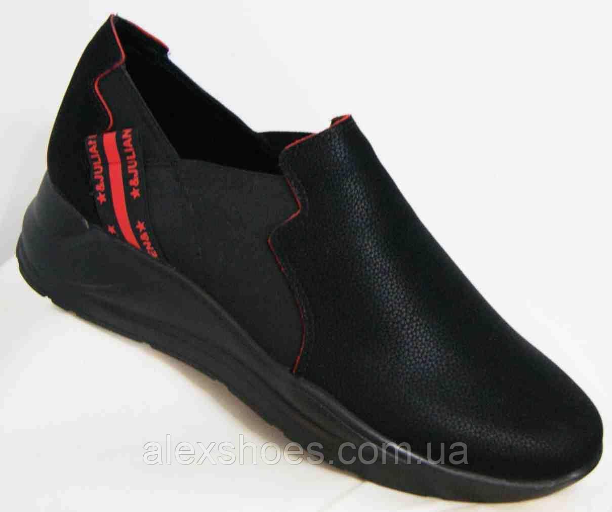 Туфли женские большого размера из натуральной кожи от производителя модель В5236-15