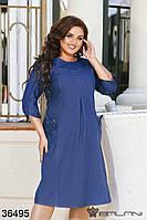 Женственное джинсовое платье прямого кроя с карманами по бокам с 48 по 58 размер, фото 1