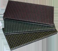 Одноцветные и двухцветные модули