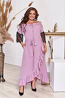 Платье большого размера нарядное с гипюром пудровое