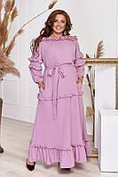 Платье женское большого размера в пол пудровое