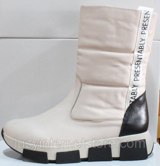 Сапоги женские дутыши зима от производителя КЛ227