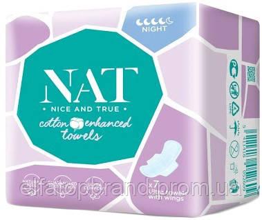 Г/п NAT Ultra Towel Night Soft, 7 шт
