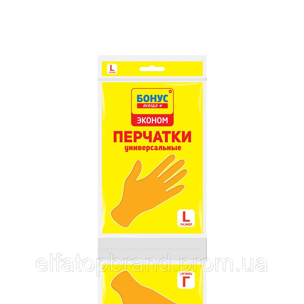 Перчатки Резиновые Универсальные L Эконом БОНУС без НДС