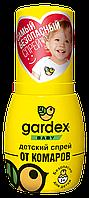 Спрей Детский От Комаров Безопасный от 1 Года Гардекс Беби Gardex Baby 50 мл
