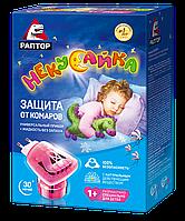 Средство Защита От Комаров Для Детей С 1 Года Прибор  + Жидкость Без Запаха 30 Ночей Некусайка Раптор