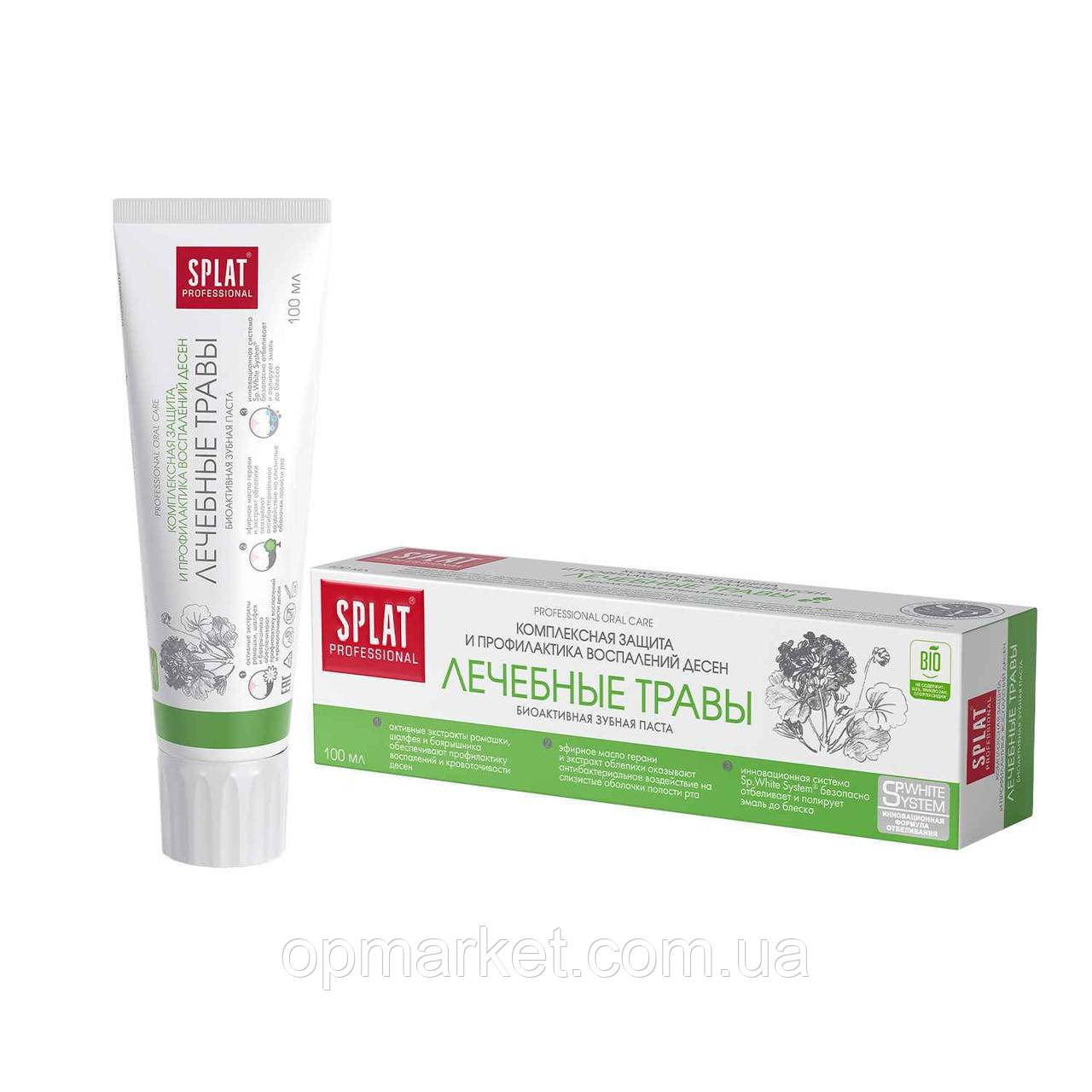 Зубна Паста Протизапальна Splat Professional Medical Herbs Сплат Лікувальні Трави 100 мл
