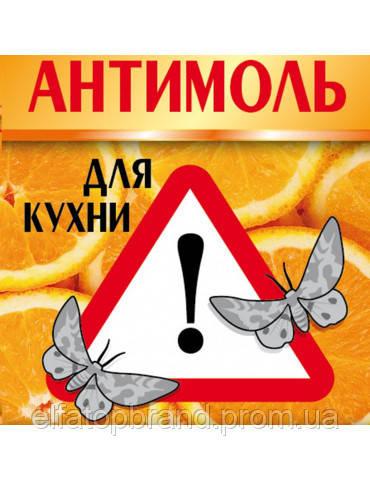 Інс. Фурман Антиміль для Кухні
