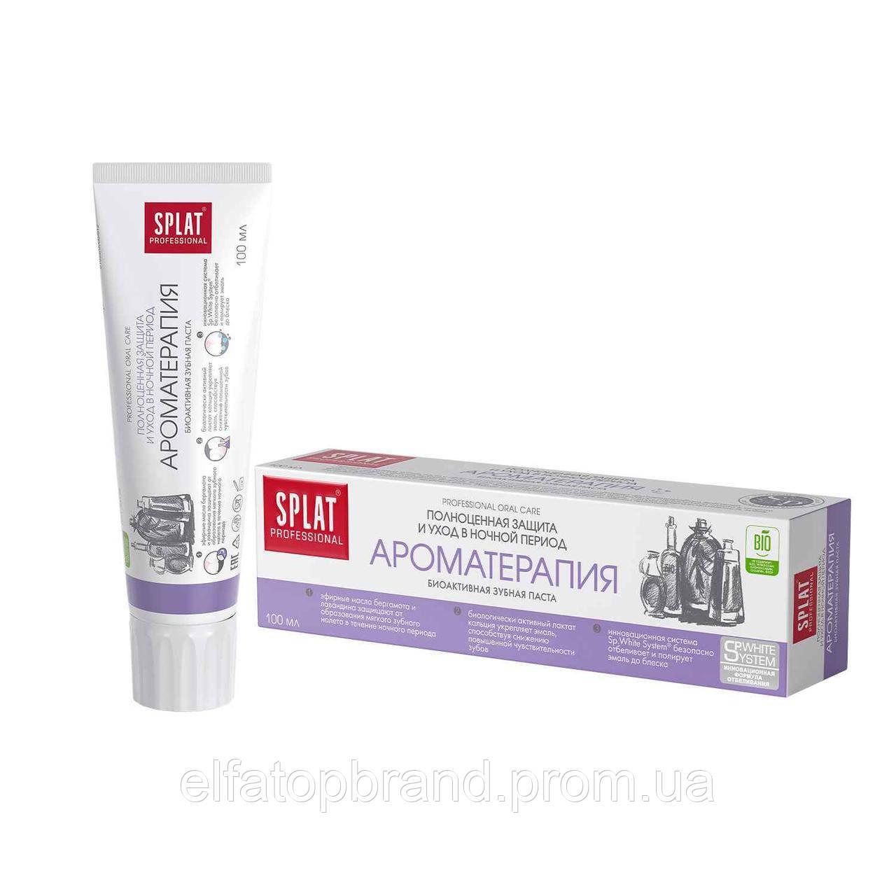 Зубная Паста Защита И Уход В Ночной Период Splat Professional Aromatherapy Сплат Ароматерапия 100 мл