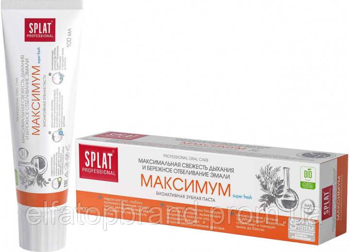 Зубная Паста Отбеливающая Максимальная Свежесть Дыхания Защита Splat Professional Maximum Сплат 100 мл