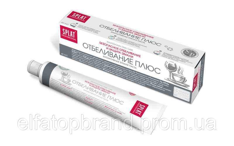 Зубная Паста Отбеливающая Защита Эмали От Кофе Сигарет Вина Splat Proffesional White plus Сплат 40 мл