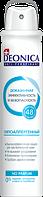 Дез DEONICA 200 спрей Гіпоалергенний