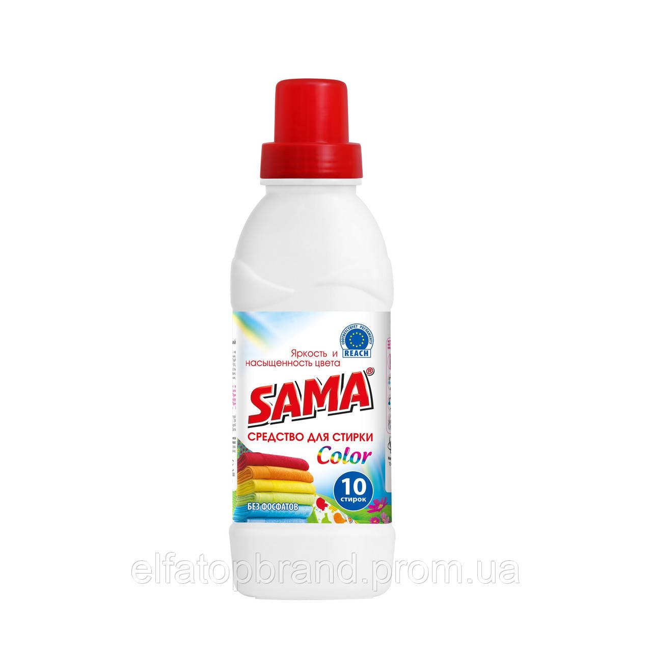 Бесфосфатное Средство Для Стирки Цветных Вещей Color Яркость И Насыщенность Цвета САМА SAMA 500 мл