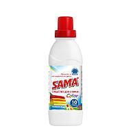 """Засіб для прання """"SAMA"""" """"Color"""" для кольорових речей 500 мл"""