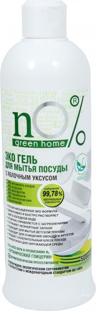 Экологический Гель Для Мытья Посуды с Натуральным Яблочным Уксусом ЭКО nO% Green Home АЛЬЯНС 500 мл