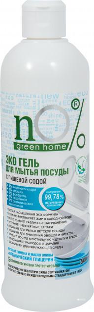 Экологический Гель Для Мытья Посуды с Натуральной Пищевой Содой nO% Green Home ЭКО 500 мл АЛЬЯНС
