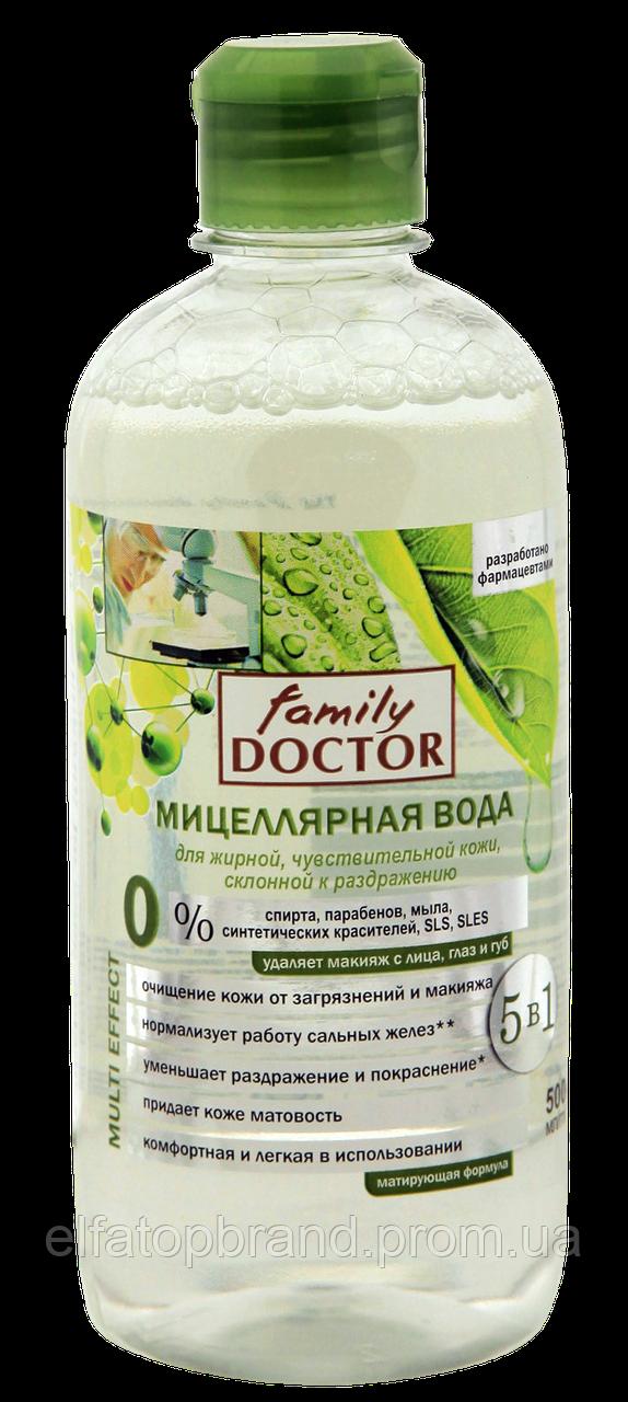 АЛЬЯНС Міцелярна вода Family Doctor для жирної, чутливої шкіри схильної до подразнень 500 мл