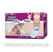 Подгузники Для Новорожденных Helen Harper Хелен Харпер Baby NEWBORN Размер 1 (2-5 кг) 24 шт