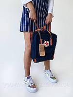 Рюкзак школьный подростковый женский Fjallraven Kanken (Синий) 16 л