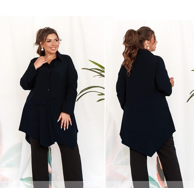 / Размер 48-50,52-54,56-58,60-62,64-66 / Женский костюм-двойка большого размера / 3363-Синий-Черный