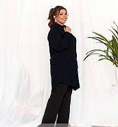 / Размер 48-50,52-54,56-58,60-62,64-66 / Женский костюм-двойка большого размера / 3363-Синий-Черный, фото 2