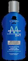 Шампунь Кондиционер 2 в 1 Для Всех Типов Волос Для Ежедневного Применения ARCTIC FRESH FD 200 мл