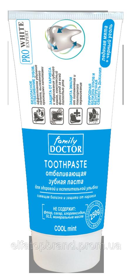 Відбілююча Зубна Паста М'ятна Сяюча Білизна Та Захист Від Карієсу Без Фтору Family Doctor 250 г