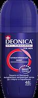 """Дез DEONICA FOR MEN антиперспирант """"Антибактеріальний ефект"""" 50 мл (ролик)"""