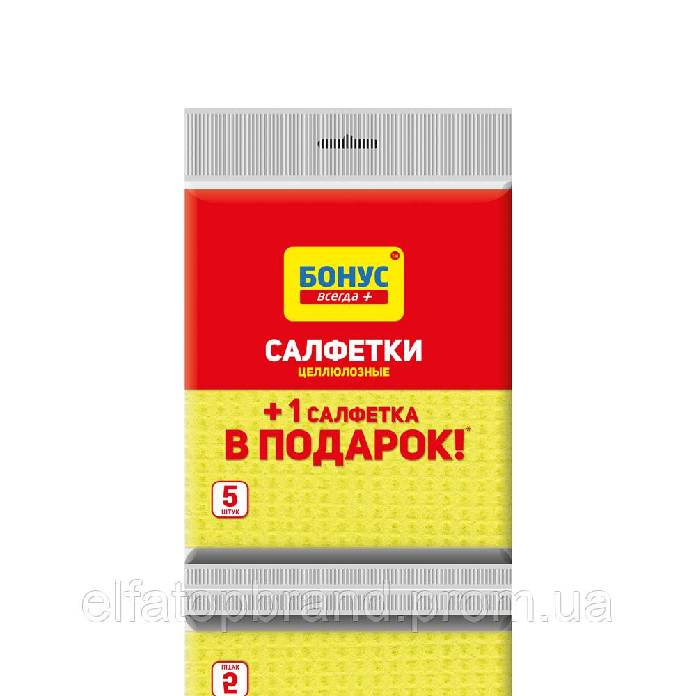 Серветка БОНУС целюлозні 4+1 шт.