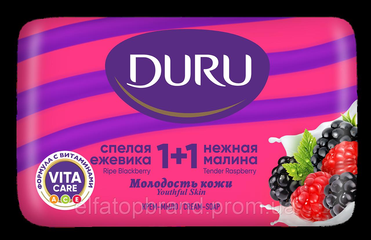 Мило DURU 1+1 Стигла ожина та ніжна малина 80г х24