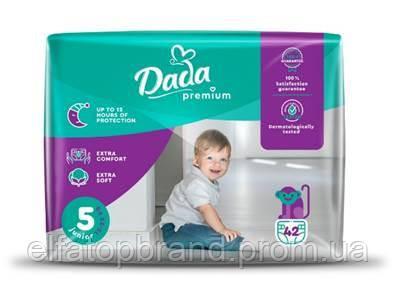 Підгузники для дітей Dada PREMIUM JUNIOR (15-25 кг) 42 шт/уп №5