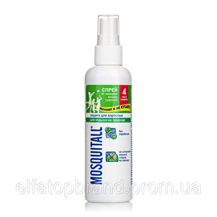 Mosguitall д/дорослих Лосьйон (спрей) від комарів 100 мл