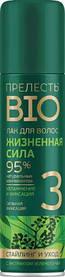 Прелесть БІО Лак д/в 160 зелений чай СФ