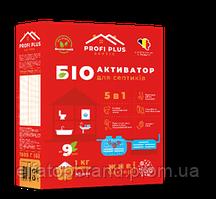 Средство Для Септиков и Выгребных Сливных Ям  Биоактиватор Антисептик 5 в 1  Profi Plus Septic 1 кг
