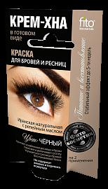 Крем- ХНА фарба для брів/вій,чорний 2*2мл
